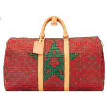 Jay Ahr Embroidery Collection x The Vintage Louis Vuitton Keepall Drapeau Maroc Geometric